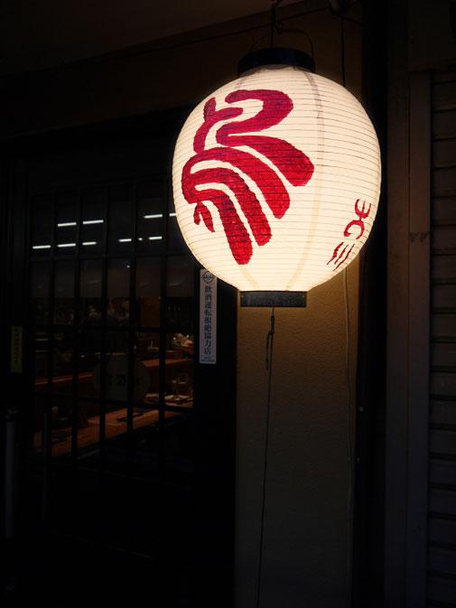 2okawa1.jpg