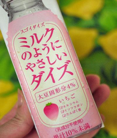 milkdaizu3.jpg