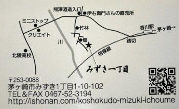 mizuki19.jpg