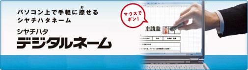 namestamp7.jpg