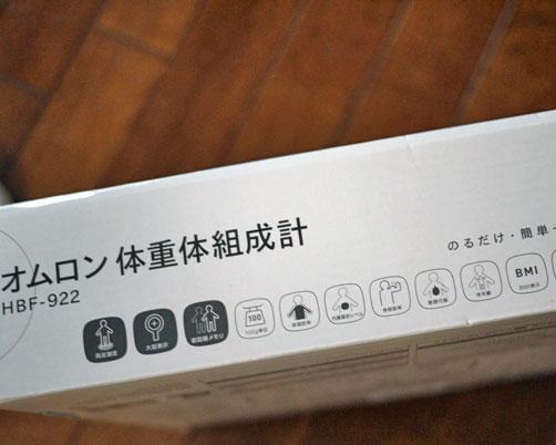 omuron2.jpg