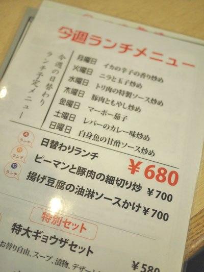 sankairou6.jpg