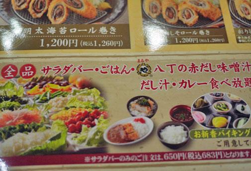 yosikatu1.jpg